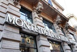 Итальянские банки понижены Fitch Ratings в рейтинге