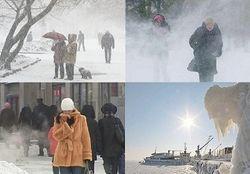 Украина замерзает в «лютый» месяц