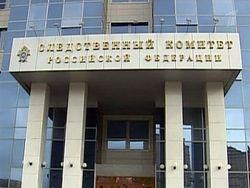 В Москве пытали, а затем убили иностранца