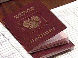 Россияне лишатся паспортов и получат пластиковую карту?
