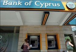 Списание греческого долга: Банк Кипра теряет свыше миллиарда