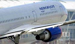 Россияне смогут летать в Италию не только «Аэрофлотом»