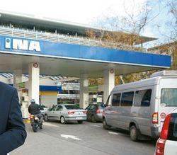 Почему автомобилисты Хорватии бойкотируют АЗС?