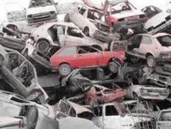 Завершена ли в России подготовка к утилизации авто?