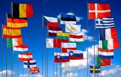 Еврокомиссия понизила ожидания роста экономики ЕС