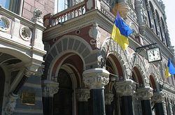 Чем грозит прекращение деятельности Visa и MasterCard в Украине?