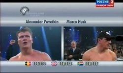 Хук показал олимпийскому чемпиону урок бокса и хочет реванш
