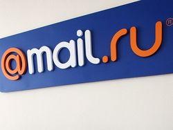 Инвесторам: чистая прибыль Mail.Ru Group выросла в 2,5 раза