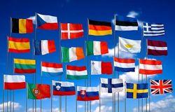В Венгрии и Эстонии самый высокий уровень инфляции в ЕС