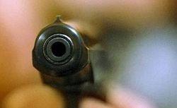 Работница банка получила травму головы во время налета бандитов
