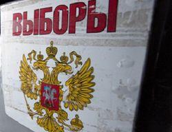Затраты на предвыборную агитацию: 118-369 миллионов рублей