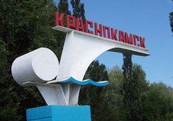 Полиция Краснокамска пресекла разборку боксеров и каратистов