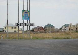Преступники на угнанном авто застрелили директора медучилища