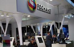 Domain Associates и Роснано инвестируют в фармацию