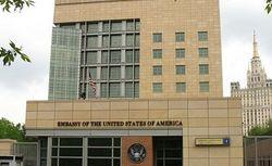 Два иностранных дипломата попали в ДТП в Москве