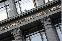 До какой суммы вырос внутренний госдолг России?