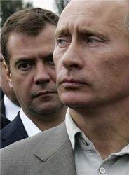 Неужели В. Путин бессилен в борьбе с коррупцией?