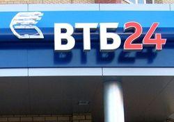 Инвесторам: ВТБ выкупает акции после народного IPO