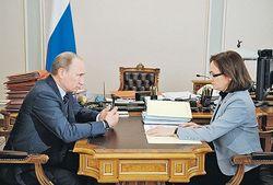 Инвестиционная привлекательность России показала рост
