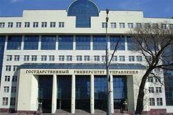 В Москве задержаны 15 студентов: на месте драки найдены гильзы