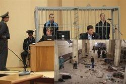 ТВ Беларуси подтверждает информацию о казни двух человек
