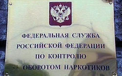 Борьба с наркоманией: в РФ наркоманов отправят на нары?
