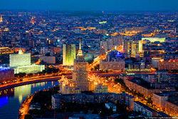 Москва стала самым дорогим городом для туристов