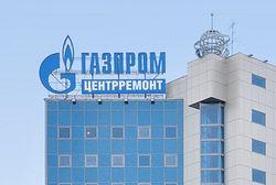 """Повысит ли """"Газпром"""" цены на газ в России?"""