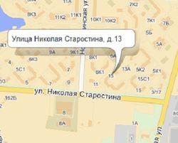 Что украли из квартиры чиновника Совета Федерации в Москве?