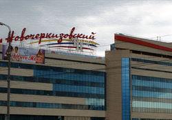 Житель Москвы убил азербайджанца из-за места на парковке?