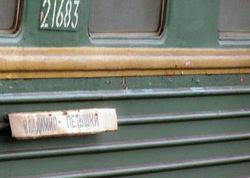 Стрельба в поезде: стрелки задержаны, ранен человек, выбиты окна