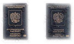 Почему ЕС отказывается впускать чиновников РФ без визы?