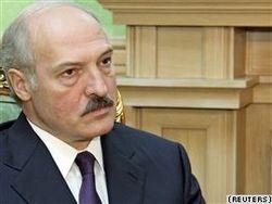 Какой диагноз поставили А. Лукашенко врачи-психиатры?