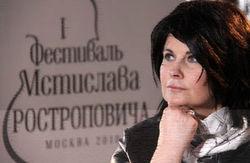 Квартиру дочери Ростроповича обнесли, когда она была на концерте