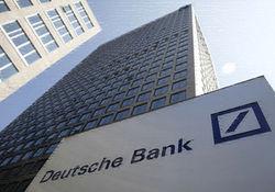 Инвесторы поверили в Deutsche Bank