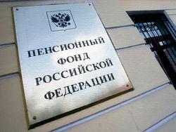 Задержан глава ПФ Ингушетии: обман людей продолжался