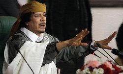 Какими активами в Италии располагала семья Каддафи?
