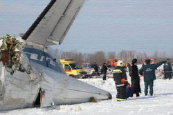 Обнародован список погибших в авиакатастрофе под Тюменью