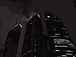 Озвучена приоритетная версия о пожаре в «Москва-Сити»