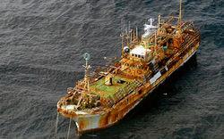 Видео расстрела американцами японского корабля