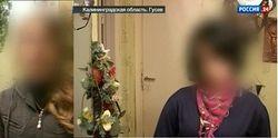 14-летние садистки из Гусева могут сесть на 14 лет