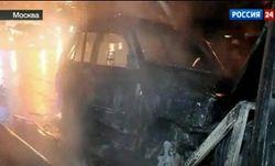 В крупном ДТП на МКАД сгорели 3 автомобиля