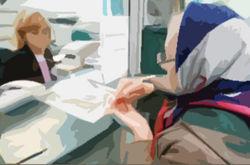 Социальные пенсии в России повысят на 40 процентов