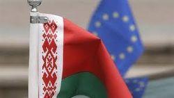 Беларусь, ЕС