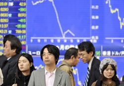 Закрытие бирж АТР: негатив из-за опасных прогнозов