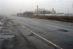 Стоимость проезда на платной трассе Львов-Луганск составит 0,3 Евро за километр?