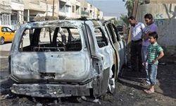 Серия из десяти взрывов в течение одного часа прогремела в Багдаде