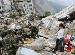 Индонезия,землетрясение