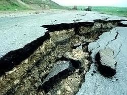 Киргизия землетрясение