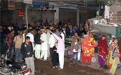 Мощное землетрясение потрясло Пакистан